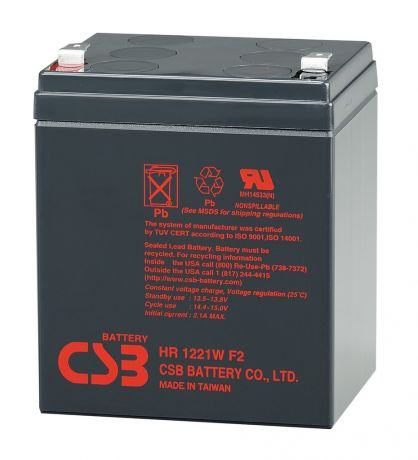 Elmag.bg KIT50battery CSB 148pcs CSB  - 12V  5.1Ah