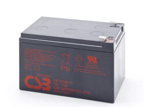 Elmag.bg CSB 16x12V 12Ah (KIT22)