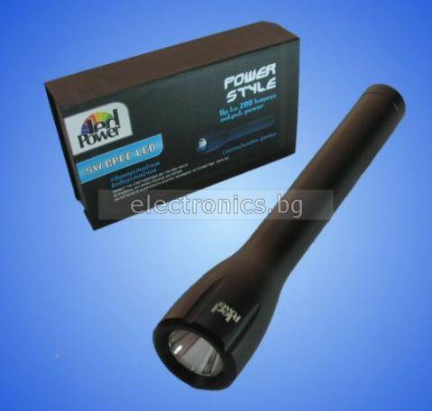 Фенер POWER STYLE - LED