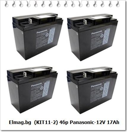 Elmag.bg baterii Panasonic-LC-XD1217PG-12V/17Ah